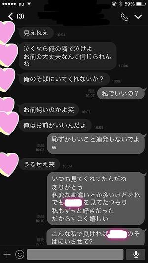 line-kizakoku04[1]
