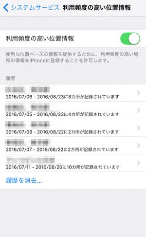 iphone8[1]