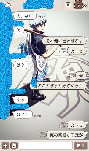 bakuhatusiro03[1]