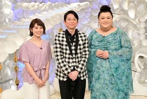 news_header_0330_karisome_002