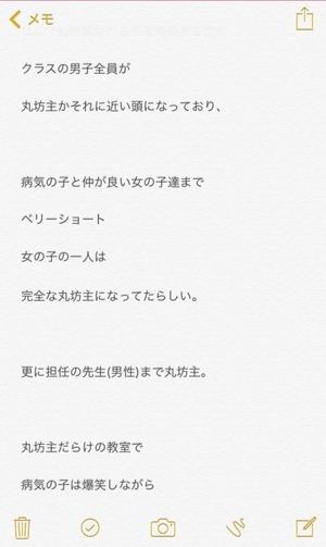 C46rv9SUkAAuWA_[1]