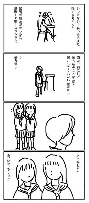 C5MPxHHUEAETGp1[1]