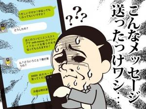 s_manga_li-min