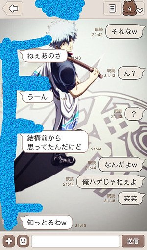 bakuhatusiro01[1]