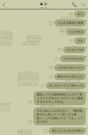line-omoionayume01