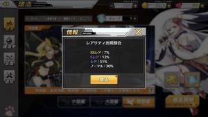 s_S__31367173 (1)-min