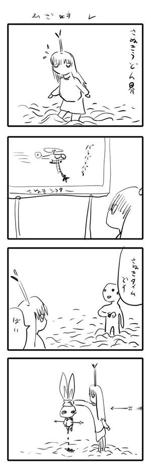 negi048