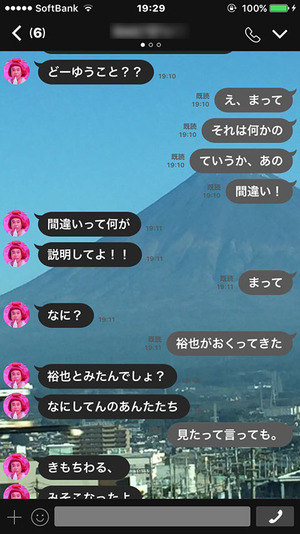 line-kanojonigobaku03[1]