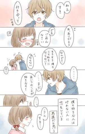0220530_manga1