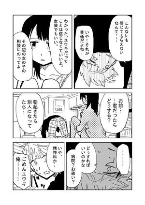 60003538_p9_master1200