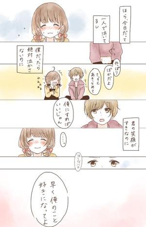 0220532_manga2