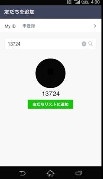 1492070228499