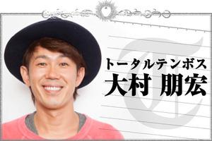 guest[1]