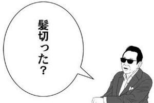 small-min
