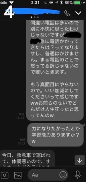 1521860247552-min