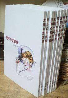 kansei-books