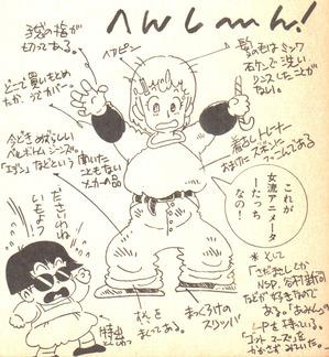 momo-animater
