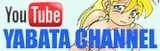 channelバナー