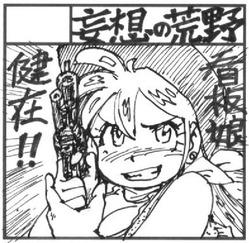 関西コミティア54サークルカット