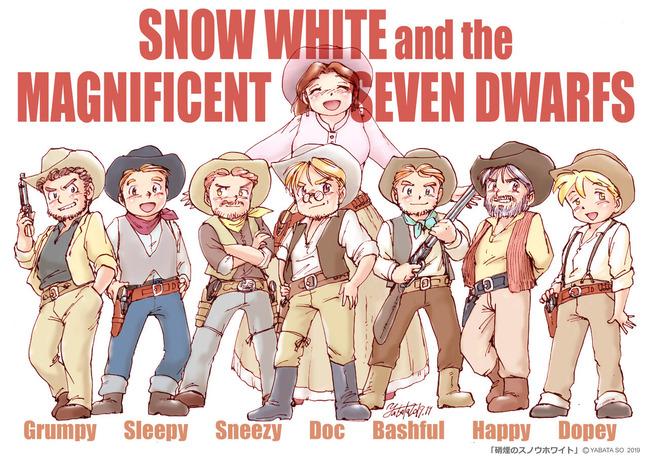 snow-white-&-seven
