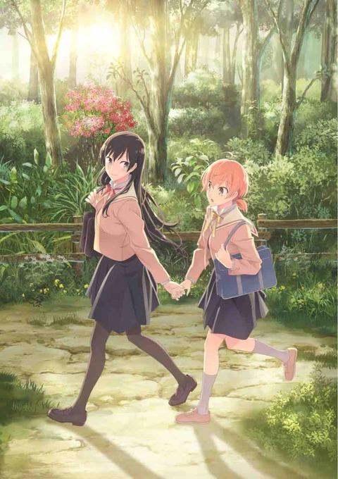 【アニメやが君】アニメ「やがて君になる」感想とアニメの演出について【3話まで】
