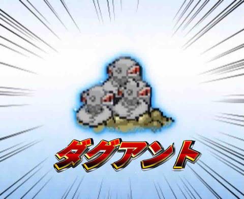 【ポケモン剣盾】ダグアントTOD【シーズン2使用構築】