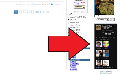blog_cap