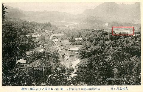 image赤谷本村
