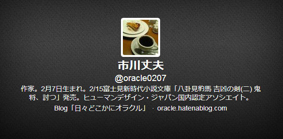 イメージ14946