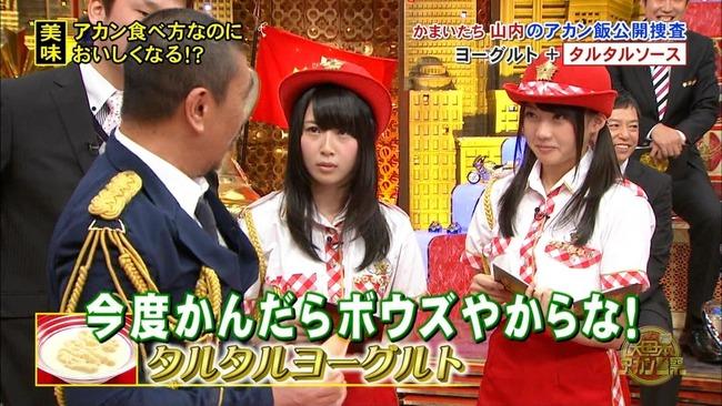 SKE48高柳明音、木崎ゆりあ出演 「アカン警察」まとめ ちゅりが坊主の危機に直面