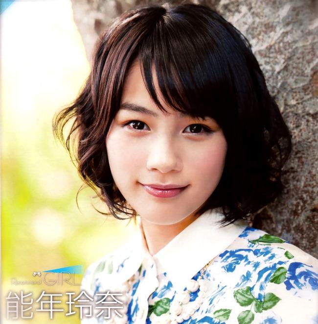 新朝ドラヒロインの子とAKB48川栄李奈がそこそこ似てる