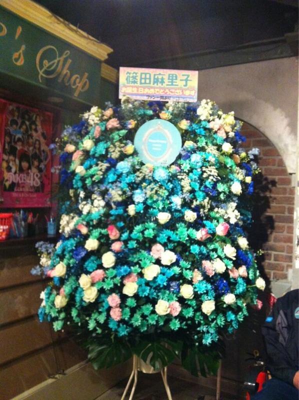 AKB48篠田麻里子生誕祭まとめ 松井珠理奈が手紙を送る