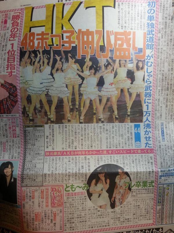 秋元康「HKT48は90点」