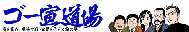 小林よしのり「SKE48にはお笑い担当が必要」