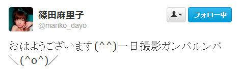 AKB48G選抜組メンバーが沖縄で目撃される 2日目