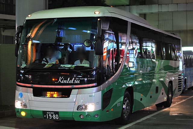 AKB48 俺、来月初めて夜行バスに乗る