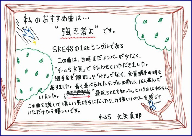 news1216054
