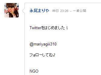 【朗報】AKB48永尾まりやTwitterをはじめる