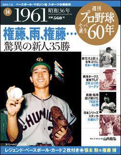 SKE48 プロ野球の名言にかおたんを当てはめるスレ(松村香織)