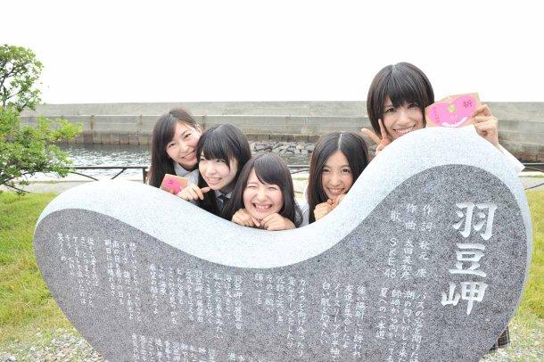 news_large_ske_hazumisaki20130704_19