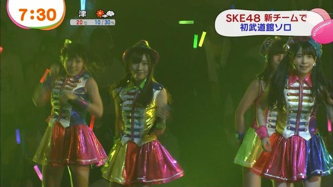 SKE48武道館 朝の情報番組まとめ動画