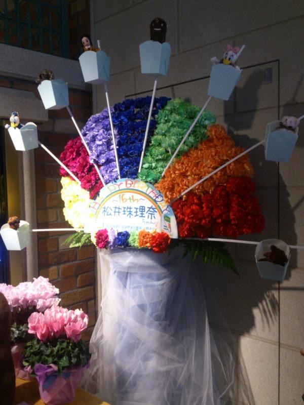 SKE48松井珠理奈生誕祭まとめ 珠理奈の前向きな発言が良かった