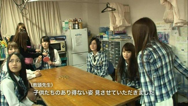 AKB48G 被災地訪問番組がとても良かった件