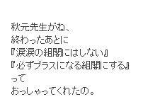 イメージ14771