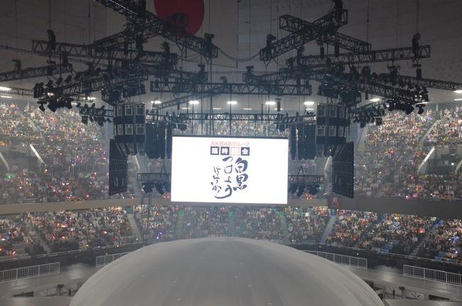SKE48 日本武道館単独公演の1階最前の関係者席が羨ましかった