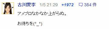 イメージ14382