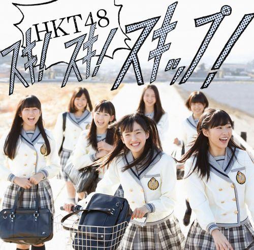 HKT48が本日メジャーデビュー支配人尾崎氏が深夜に渋谷でMIX打つ