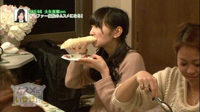SKE48大矢真那出演 「ムスメにいかが」まとめと感想 番組史上もっとも面白かったかもしれない