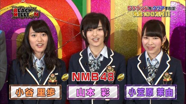 NMB48出演 新番組「目指せ100万円!! BLACK$MILLION」初回のまとめと感想 さや姉オタが羨ましかった