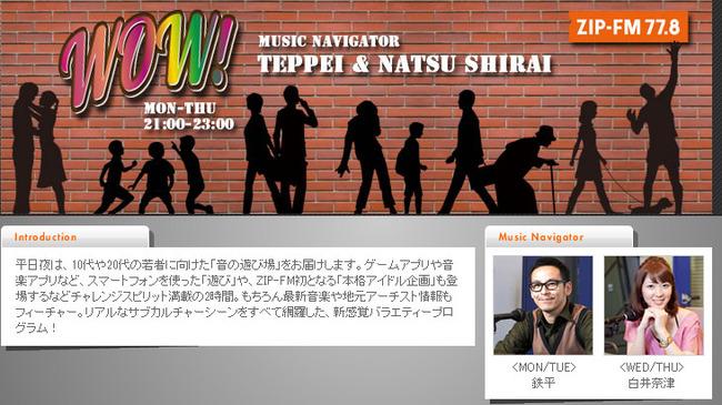 【速報】SKE48 ZIP-FM初ON AIR曲は恋を語る詩人になれなくて!!